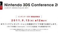 Per tutti coloro che volessero vedere in diretta la conferenza di Nintendo, ecco che Ingaming vi fornisce il link per vedere il tutto, appunto, in diretta mondiale. La conferenza Nintendo...