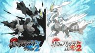 I Pokemon. Saga j-rpg che da oltre un decennio tiene banco su console Nintendo affermandosi ogni volta come una delle migliori realtà nel genere. Sebbene venga da molti considerata una...